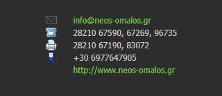 omalos2